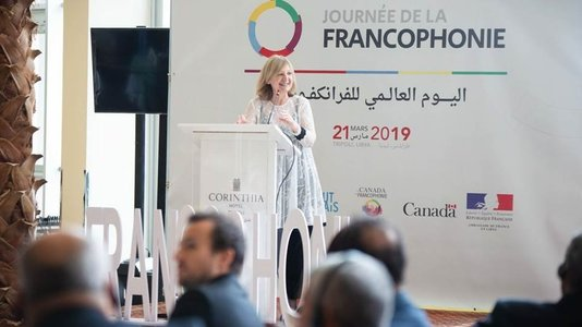 Journée internationale de la Francophonie à Tripoli